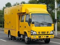 Zhongyi (Jiangsu) SZY5070XDYQ power supply truck