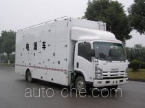 Zhongyi (Jiangsu) SZY5105XDY power supply truck