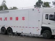 Zhongyi (Jiangsu) SZY5200XDS автомобиль телевидения