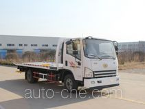 Daiyang TAG5087TQZP08 wrecker