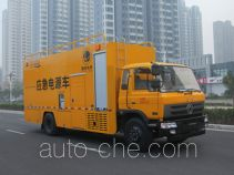 Daiyang TAG5140XDY power supply truck