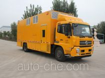 Daiyang TAG5161XDY power supply truck