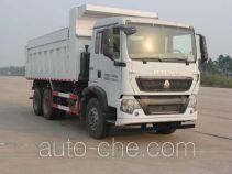 五岳牌TAZ5254ZLJA型自卸式垃圾车