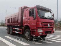 五岳牌TAZ5254ZLJB型自卸式垃圾车