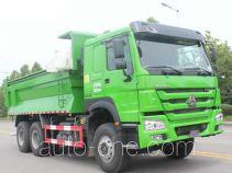 五岳牌TAZ5255ZLJC型自卸式垃圾车