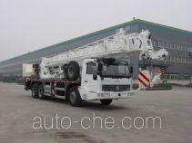 Wuyue  QY20A TAZ5273JQZQY20A truck crane