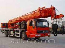Wuyue  QY25B TAZ5323JQZQY25B truck crane