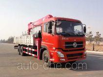 Gusui TGH5250JSQD4 truck mounted loader crane