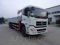 Gusui TGH5250JSQD5 truck mounted loader crane