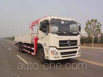 Gusui TGH5258JSQ truck mounted loader crane