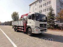 Gusui TGH5259JSQ truck mounted loader crane