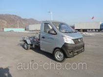 Xinhuachi THD5021ZXXSC5 detachable body garbage truck