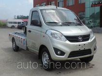Xinhuachi THD5022ZXXB5 detachable body garbage truck