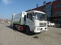 Xinhuachi THD5162ZYSD5 garbage compactor truck