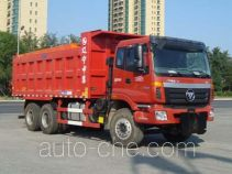 CIMC Tonghua THT5251TCXBJ snow remover truck