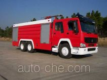 CIMC Tonghua THT5290GXFPM130 foam fire engine