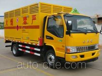 Tongxin TX5091XRQ5JH flammable gas transport van truck