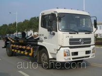 Liangyi TYK5160ZBG4 tank transport truck