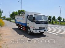 Jinyinhu WFA5040CTYEE5 trash containers transport truck