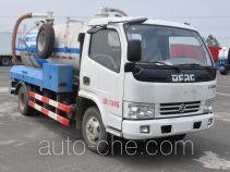 Jinyinhu WFA5071GXWEE5NG sewage suction truck