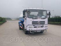 Jinyinhu WFA5126GPSE sprinkler / sprayer truck