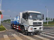 Jinyinhu WFA5160GPSEE5NG sprinkler / sprayer truck