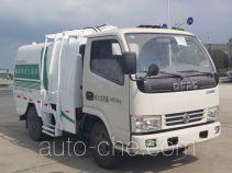 Wugong WGG5040ZZZDFE4 мусоровоз с механизмом самопогрузки