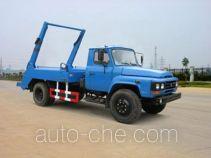 Wugong WGG5100ZBSE skip loader truck