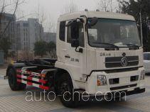 Wugong WGG5160ZXXDFE4 detachable body garbage truck