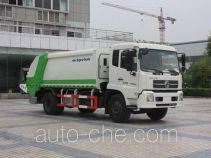 Wugong WGG5160ZYSDFE4 garbage compactor truck