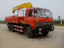Wugong WGG5200JSQE truck mounted loader crane