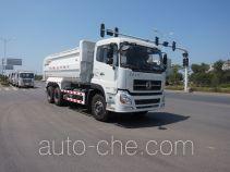 Wugong WGG5250ZLJE5 garbage truck