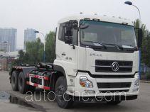 Wugong WGG5250ZXXDFE4 detachable body garbage truck