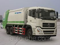 Wugong WGG5250ZYSDFE4 garbage compactor truck