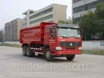 Wugong WGG5251ZFLZ самосвал с герметичным закрытым кузовом для порошковых грузов