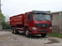 Wugong WGG5252ZLJZ sealed garbage truck