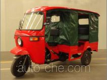Wanhoo WH150ZK-2A auto rickshaw tricycle