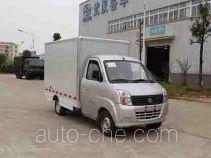Huazhong WH5020XXYBEV electric cargo van