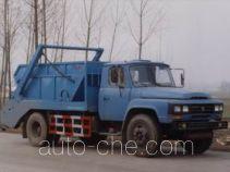 Yunhe WHG5090BZLE skip loader truck