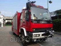 Yunhe WHG5121TXFJY80 fire rescue vehicle