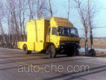 Yunhe WHG5140TDY power supply truck