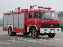 Yunhe WHG5150TXFGF40 dry powder tender