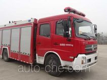 Yunhe WHG5160GXFPM60/T foam fire engine