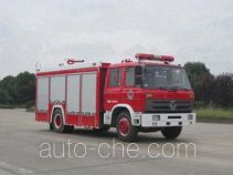 Yunhe WHG5161GXFPM60 foam fire engine