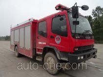Yunhe WHG5162GXFPM60 foam fire engine