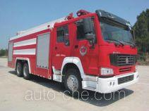 Yunhe WHG5300JXFJP18 high lift pump fire engine