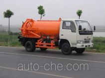 Chuxing WHZ5040GXW sewage suction truck