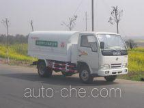 楚星牌WHZ5040ZLJ型自卸式垃圾车