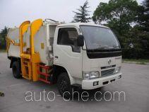 楚星牌WHZ5040ZYS型侧装压缩式垃圾车