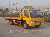 Chuxing WHZ5060TQZ04P wrecker